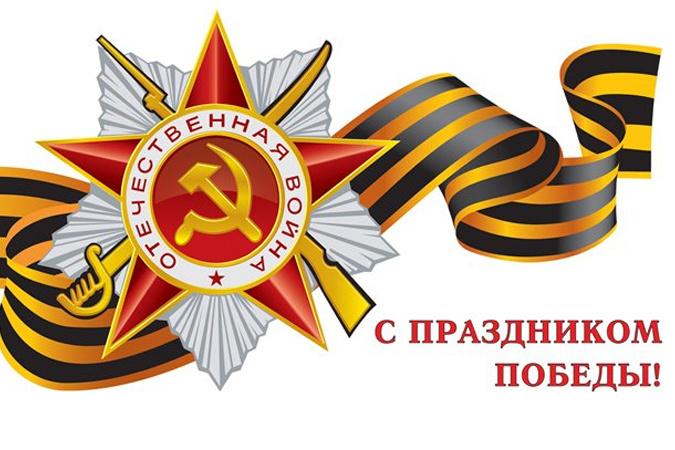 В Нижневартовске презентуют книгу о ветеранах Великой Отечественной войны